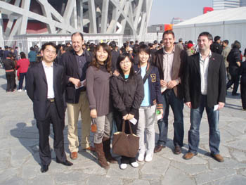 Members of the WaterSci project team visiting the Olympic stadium in Beijing